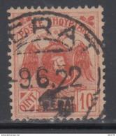 1921  YVERT Nº 119 - Albania