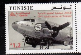 TUNISIA, 2018, MNH, AIRPLANES, AIRLINE COMPANIES, 70th ANNIVERSARY OF TUNIS AIR,1v - Airplanes