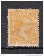 1895    EDIFIL  Nº 229    /  * / - Ongebruikt