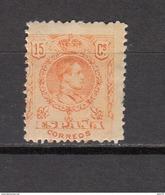 1909 - 1922    EDIFIL  Nº  271   / * / - Nuevos