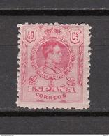 1909 - 1922    EDIFIL  Nº  276  / * / - Nuevos