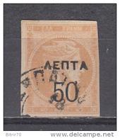 1900   YVERT  Nº 115 - 1900-01 Sobrecargas: Cabezas De Hermes & Olímpicos