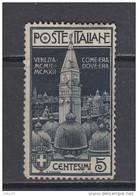 1912  YVERT  Nº  93   / * / - Nuevos