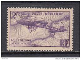 1934   YVERT  Nº  7   / */ - Aéreo