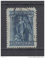 1911   YVERT  Nº 187 - Grecia