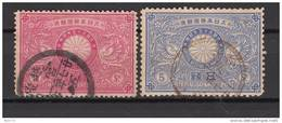 1894 YVERT N 87 / 88 - Japon