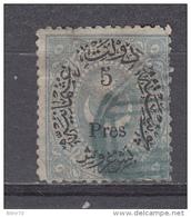 1876 - 1882   YVERT Nº  43 - 1858-1921 Imperio Otomano