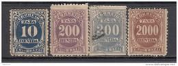 1895 - 1905  VARIOS  SELLOS  / * / - Impuestos