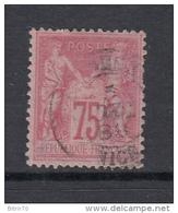 1876 - 1878   YVERT  Nº  81 - 1876-1898 Sage (Type II)