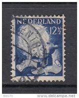 1933   YVERT  Nº 262 - Usados