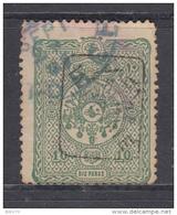 1892  YVERT Nº 7 - Sellos Para Periódicos
