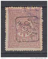1892  YVERT Nº 8 - Sellos Para Periódicos
