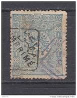 1892  YVERT Nº 9 - Sellos Para Periódicos