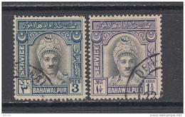 1947 - 1949  OFFICIAL    SG - O17 / O18 - Bahawalpur