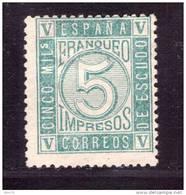 1867 EDIFIL N 93 - 1850-68 Royaume: Isabelle II
