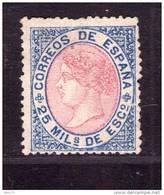 1867 EDIFIL N 95 - 1850-68 Royaume: Isabelle II