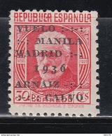 1936    EDIFIL Nº 741   /**/ - 1931-50 Nuovi