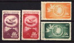 CHINE - 959/962(*) - CONFERENCE DE LA PAIX - Unused Stamps