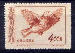 CHINE - 987b(*) - COLOMBE DE LA PAIX - Unused Stamps