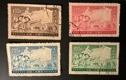 CINA 1951 - 1949 - ... Volksrepublik