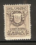 SAN MARINO 1907 Coat Of Arms Type 1 Scott Cat. No(s). 78a MH - San Marino