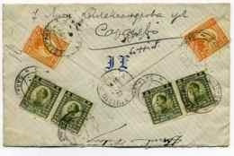 YT N°135+138 Sur Lettre Recommandée  De SARAJEVO Pour PARIS / Yougoslavie : 1922 - Briefe U. Dokumente