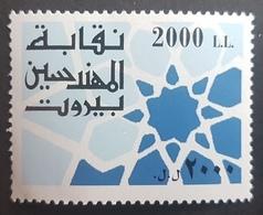 Lebanon Engineer's Revenue Stamp MNH Blue 2000L - Lebanon