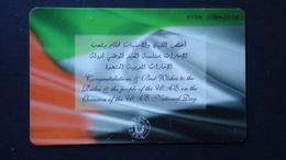 VAE - 1998 - Col:UAE-C-061 - Used - Look Scans - Ver. Arab. Emirate
