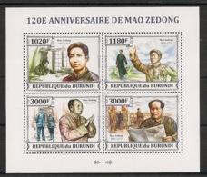 Burundi - 2013 - N°2178 à 2181 - Mao Tse-Tung - Neuf Luxe ** / MNH / Postfrisch - Cote 18€ - Mao Tse-Tung