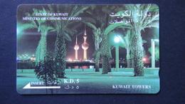 Kuwait - 1993 - Col:10KWTA - Used - Look Scans - Kuwait