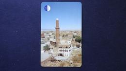 Jemen - 1993 - Col:YE-TLY-0001 - Used - Look Scans - Jemen