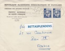 LSC - Entête REPUBLIQUE ALGERIENNE DEMOCRATIQUE ET POPULAIRE & Timbres - Algeria (1962-...)
