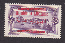 Lebanon, Scott #93, Mint Hinged, Scenes Of Lebanon Overprinted, Issued 1928 - Great Lebanon (1924-1945)