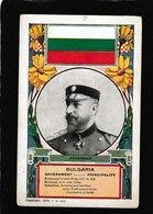Bulgaria-Portrait Of Ferdinand, Bulgarian Flag 1909 - Antique Postcard - Bulgaria