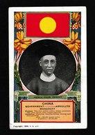 China-Prince Chun ,Regent, Chinese Flag 1910s - Antique Postcard - Cina