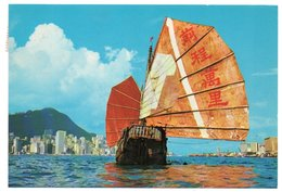 HONG KONG - CHINESE JUNK-WITH BACKGROUND OF MODERN BUILDINGS BEING THE TOURIST CENTRE IN KOWLOON - Cina (Hong Kong)