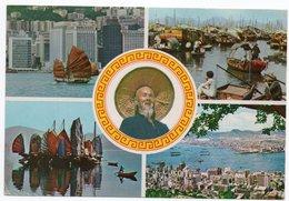 HONG KONG - MULTIVIEWS - 1971 - Cina (Hong Kong)