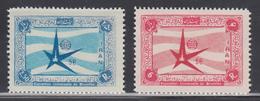 Persien / Iran 1958 Weltausstellung In Brüssel , Mi.-Nr. 1024-25 **  - Iran