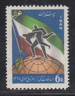 Persien / Iran 1959 Ringer-Meisterschaft , Mi.-Nr. 1068  **  - Iran