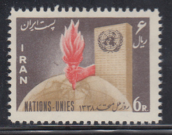 Persien / Iran 1959 Tag Der Vereinten Nationen UNO , Mi.-Nr. 1069  **  - Iran