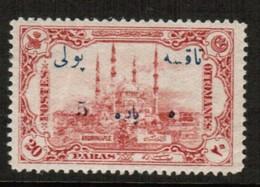 TURKEY  Scott # J 60* VF MINT HINGED (Stamp Scan # 491) - 1858-1921 Ottoman Empire