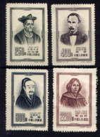 CHINE - 996/999(*) - CELEBRITES - Unused Stamps
