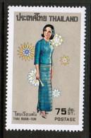 THAILAND  Scott # 629** VF MINT NH (Stamp Scan # 491) - Thailand