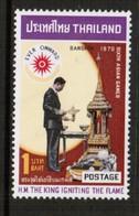 THAILAND  Scott # 567** VF MINT NH (Stamp Scan # 491) - Thailand