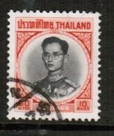 THAILAND  Scott # 409 VF USED (Stamp Scan # 491) - Thailand