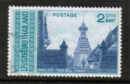THAILAND  Scott # 487 VF USED (Stamp Scan # 491) - Thailand
