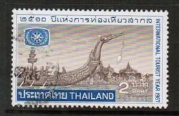 THAILAND  Scott # 489 VF USED (Stamp Scan # 491) - Thailand