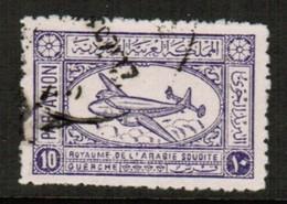 SAUDI ARABIA  Scott # C 4 VF USED (Stamp Scan # 491) - Saudi Arabia