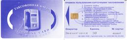 Phonecard   Russia. Moscow   Region. Zvenigorod  30 Units  2000 - Russie