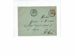 VIS1 - EP ENV. MOUCHON PRIMITIF 15c OBL. ATTATBA POUR ALGER 30/6/1903 - Ganzsachen
